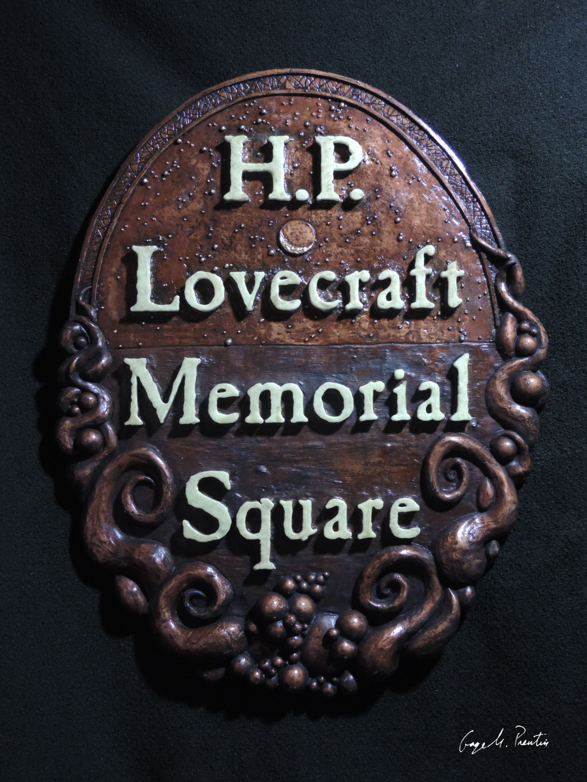 HPL Memorial Square Sign daylight